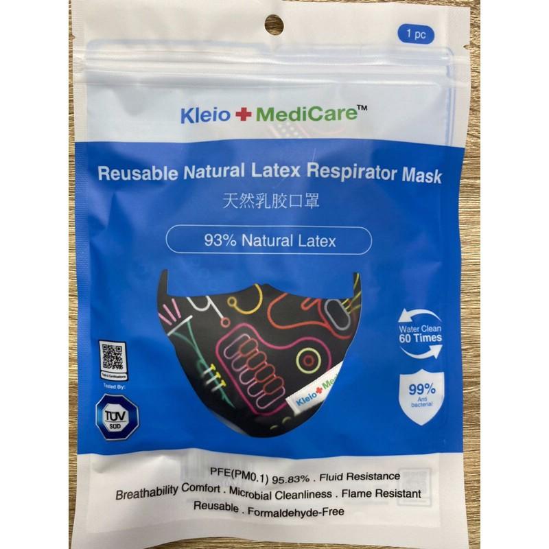 หน้ากากอนามัย Kleio+MediCare