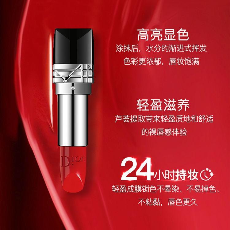 กันแดด◊Dior Yafei/DIOUYF 999 Lipstick Matte Moisturizing Non-stick Cup Fading gift box set