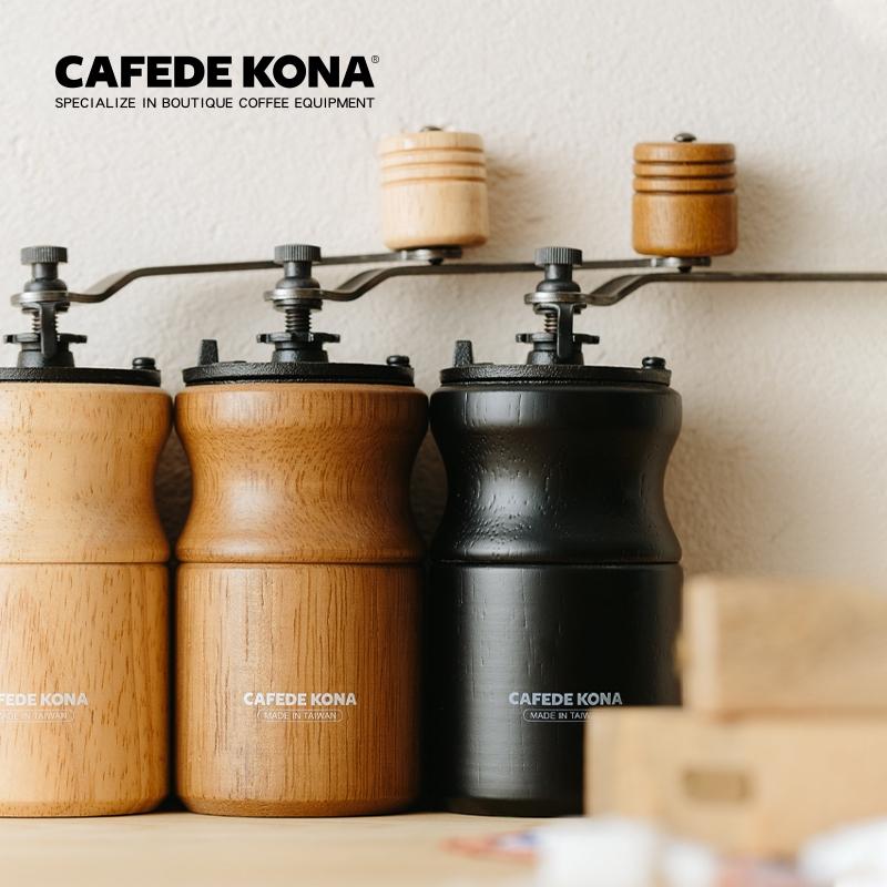 เครื่องทำกาแฟCAFEDE KONA เครื่องบดถั่วแบบมือหมุน, เครื่องบดกาแฟแบบทำมือ, เครื่องบดแบบมือทำในไต้หวัน