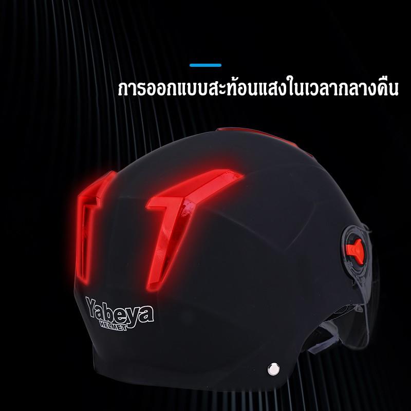 หมวกกันน็อครถจักรยานยนต์ ครึ่งกระจกสองชั้นพร้อมแว่นกันแดดป้องกันรังสีอัลตราไวโอเลตป้องกันความร้อนป้องกันแสงสูงปลอดภัย