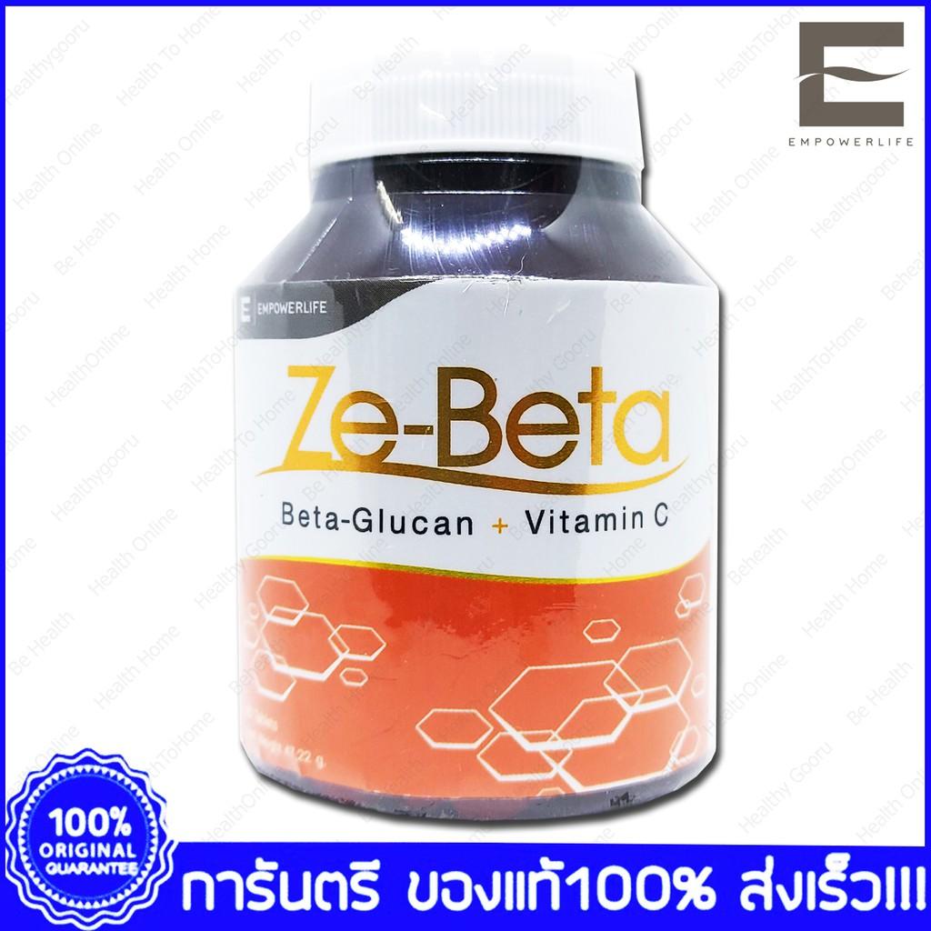 Empowerlife Ze-Beta Beta-Glucan + Vitamin C ซี-เบต้า เบต้ากลูแคน พลัส ซี 60 Tablets.