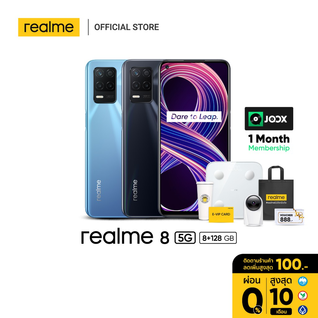 [New Arrival] realme 8 5G (8+128G), Mediatek Dimensity 700, แบตเตอรี่ 5,000 mAh