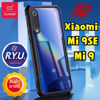 Review Xiaomi Mi9 Xundd Beetle Case For Xiaomi Mi9/Mi9SE ของแท้นำเข้า