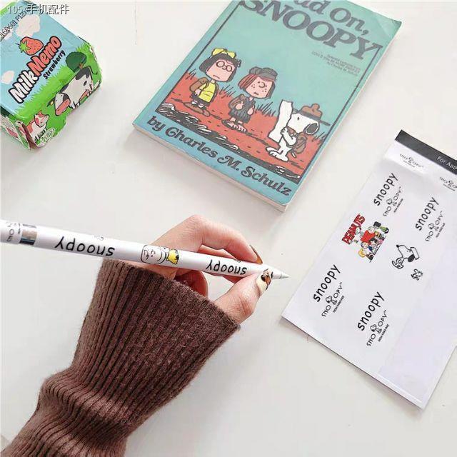 ♦▥☞♡พร้อมส่ง#4 • gen.1 เท่านั้น 20 ลาย film Sticker สติ๊กเกอร์ ตกแต่ง cover ปากก Apple Pencil ฟิล์ม กันรอย สติกเกอร์
