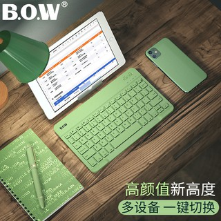Review BOWHangshi Wireless Three Bluetooth Keyboard and Mouse Set Laptop ExternalipadTablet Dedicated Mobile Phone Apple Androi