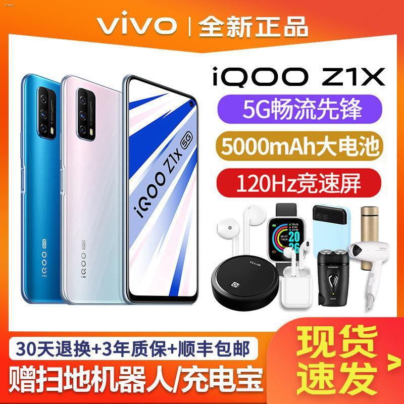 ▧۩[ของแท้ใหม่] iQOO Z1x Xiaolong iQOOpro iQOONeo3 สมาร์ทโฟน 5g อัจฉริยะ
