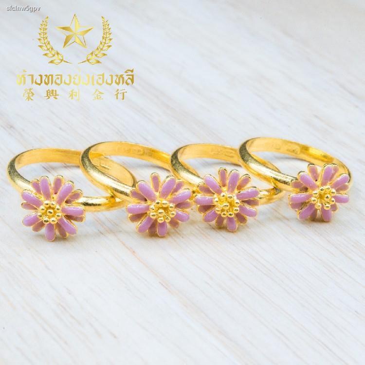 ราคาต่ำสุด▣[NEW ITEM]แหวนทองลายดอกไม้ลงยาเชียงใหม่[น้ำหนัก1สลึง]