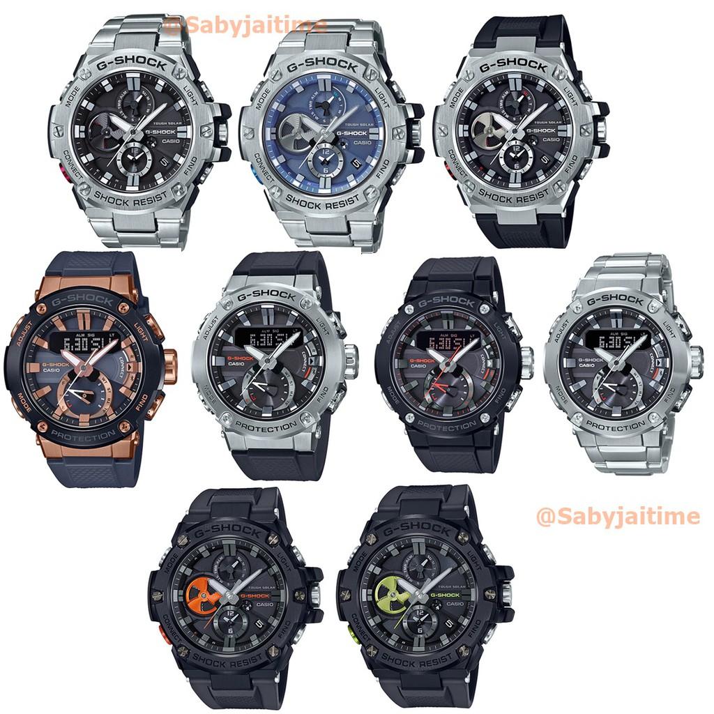 แท้ศูนย์ไทย G-Shock GST-B100 GST-B200 GST-B100D GST-B200D GST-B200D-2A GST-B100G-2A GST-B100XB-2A ประกันศูนย์ cmg 1 ปี