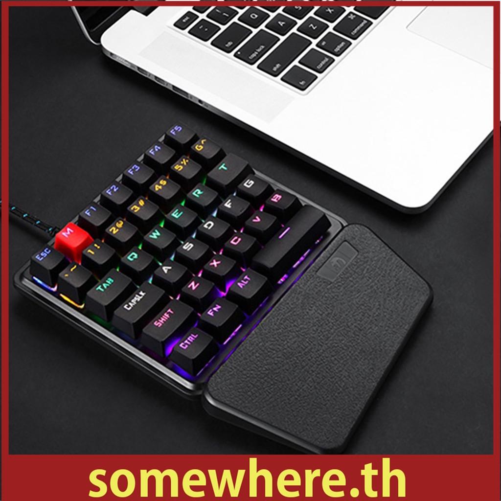 K106 Wired 36 Keys USB Ergonomic Single Hand Keypad One-handed Gaming Keyboard