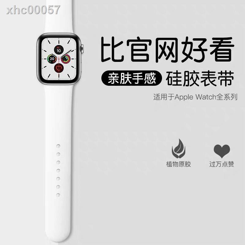 สายนาฬิกาสําหรับ Applewatch 6 Applewatch 4 / 3 / 2