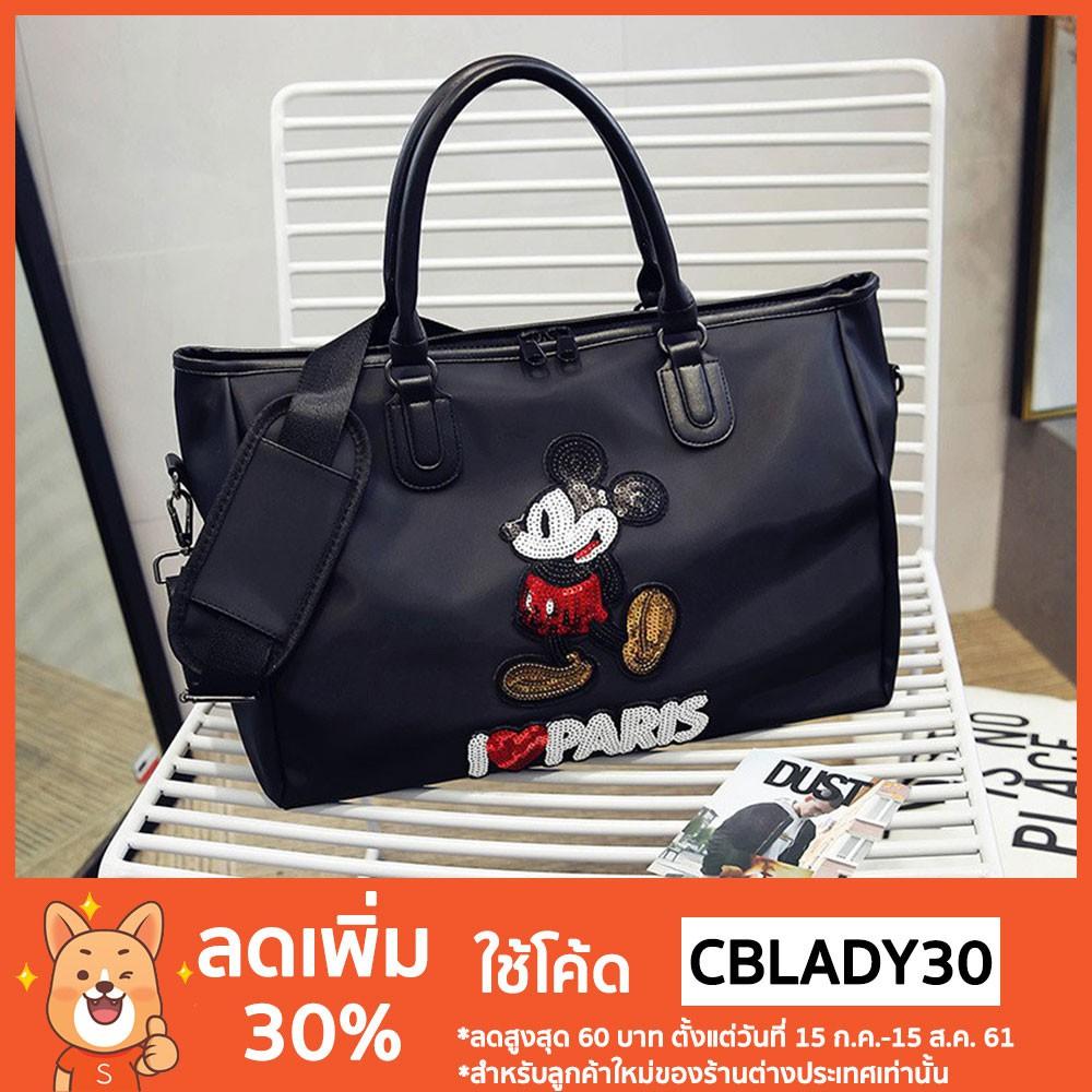 โค้ด CBLADY30ลด 30% กระเป๋าเดินทางกระเป๋ากันน้ำกระเป๋าเดินทาง