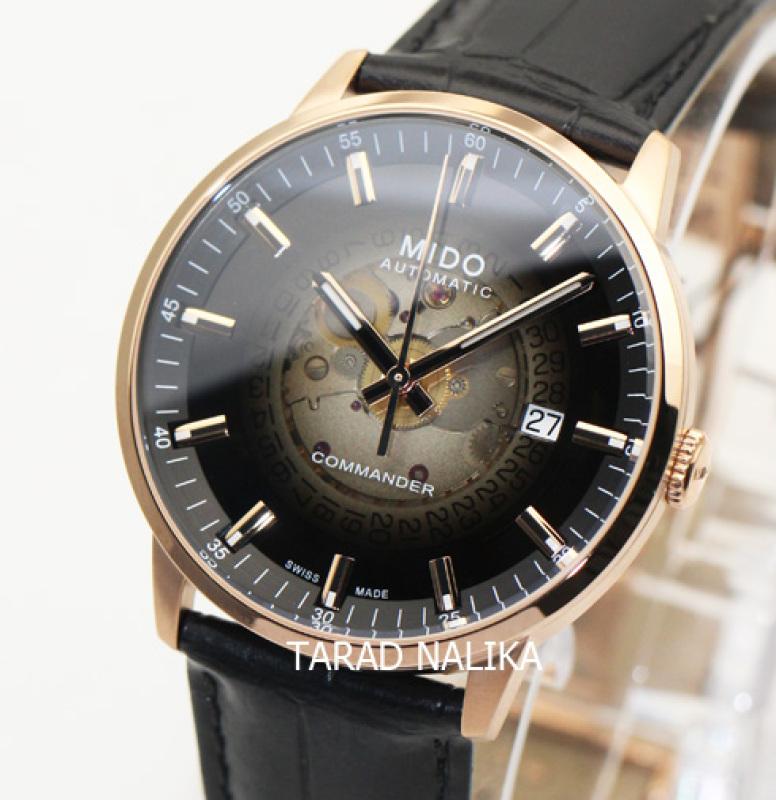 นาฬิกา MIDO Commander Gradient automatic M021.407.36.411.00 (ของแท้ รับประกันศูนย์)