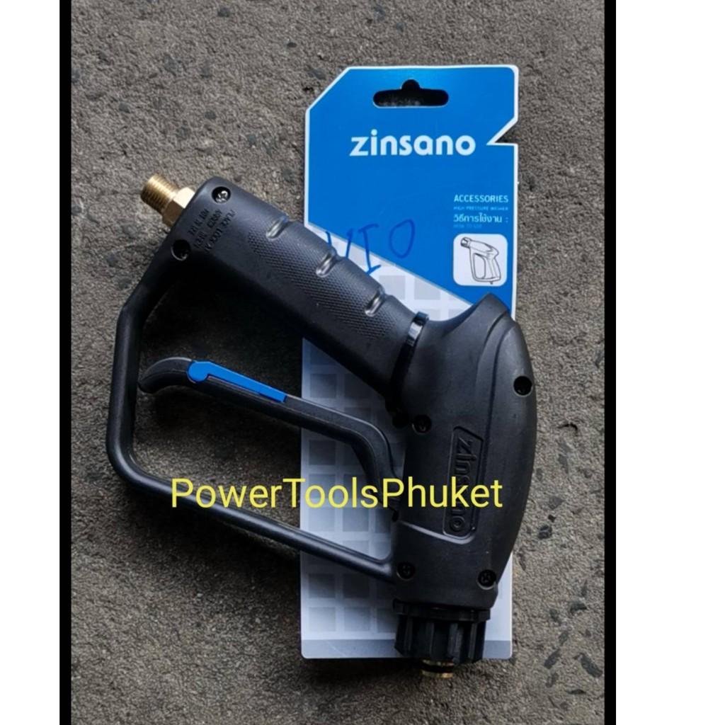 ด้ามปืนเครื่องฉีดน้ำแรงดันสูง VIO, VIP BLU 610 : Zinsano