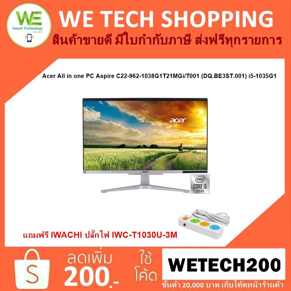 Acer All in one PC Aspire C22-962-1038G1T21MGi/T001 (DQ.BE3ST.001) i5-1035G1/8GB/512GB SSD+1TB