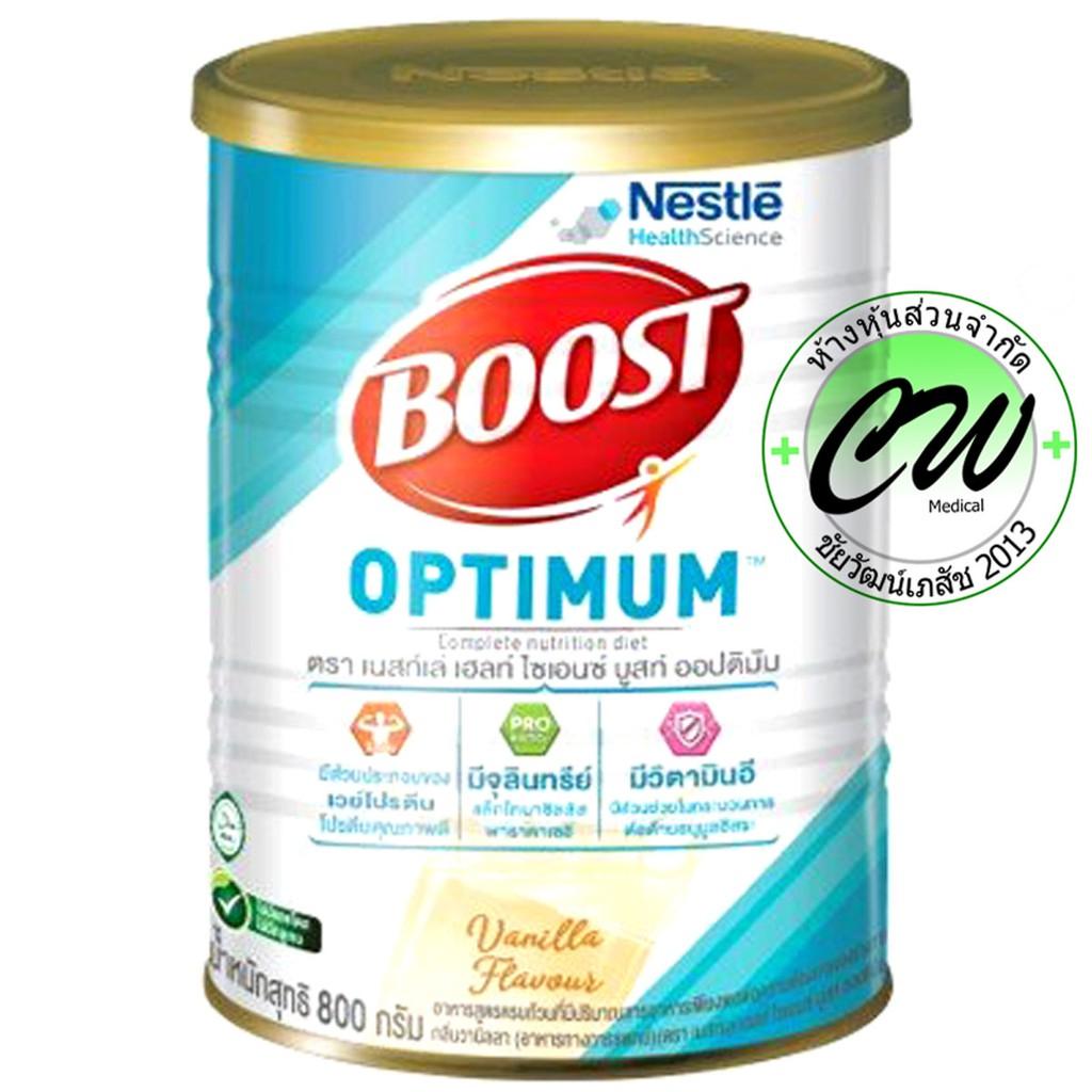 Nestle Boost Optimum บูสท์ ออปติมัม 800g รสวนิลลา อาหารทางการแพทย์