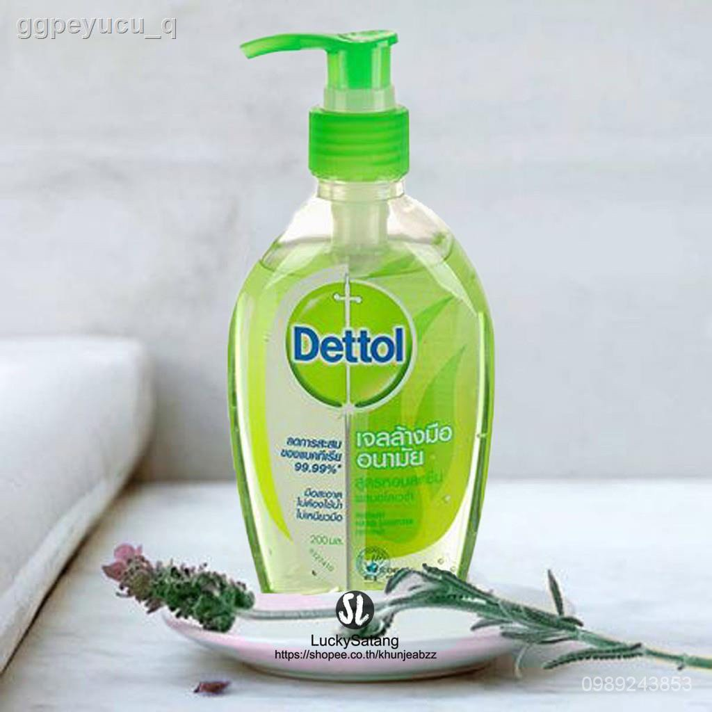 ครีมอาบน้ำ dettol ถุงเติม❆☾✿✆❇[พร้อมส่ง] Dettol เดทตอล เจลอาบน้ำ เจลล้างมือ สบู่เหลวล้างมือ kirei คิเรอิ protex xO1h