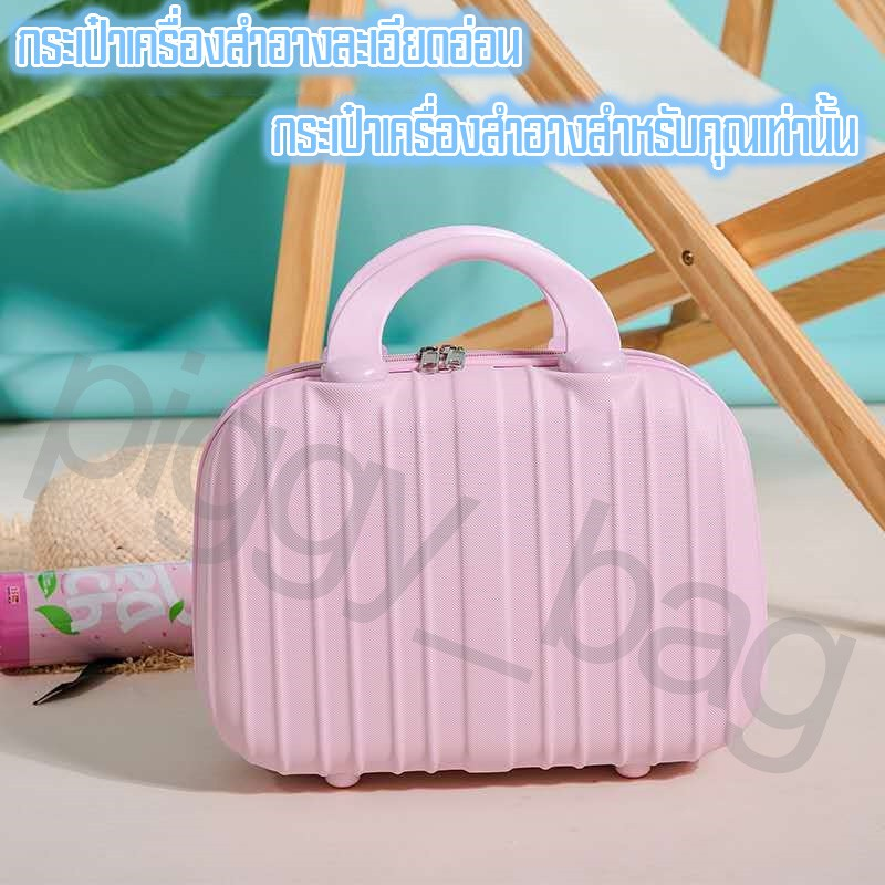 B03+7703 กระเป๋าเดินทาง20 24 นิ้ว กระเป๋าเครื่องสำอาง14 นิ้ว กระเป๋าถือผู้หญิง กระเป๋าเดินทางล้อลาก Cosmetic bag 2021 nL