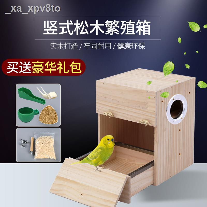 ราคาถูก◑♕♚หนังเสือ Xuanfeng Little Sun นกแก้วไม้เนื้อแข็งรังนกรังนกนกแก้วรังแนวตั้งที่อบอุ่นกล่องเพาะพันธุ์ไม้สนรังนก
