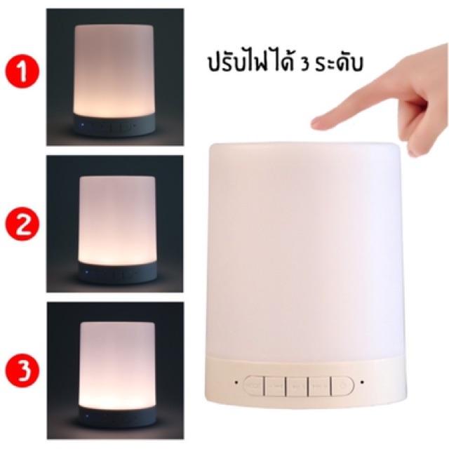 ลำโพงบลูทูธ 6 เป็นโคมไฟได้ ไฟ3 ระดับ ลำโพงบลูทูธCL-671ไร้สาย สามารถเล่นเพลงได้ โคมไฟบลูทูธ LED Light Bluetooth