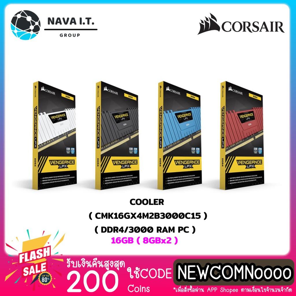 🔥HOT⚡️16GB 8GBx2 DDR4/3000 RAM PC แรมพีซี CORSAIR VENGEANCE LPX  CMK16GX4M2B3000C15 รับประกัน LT