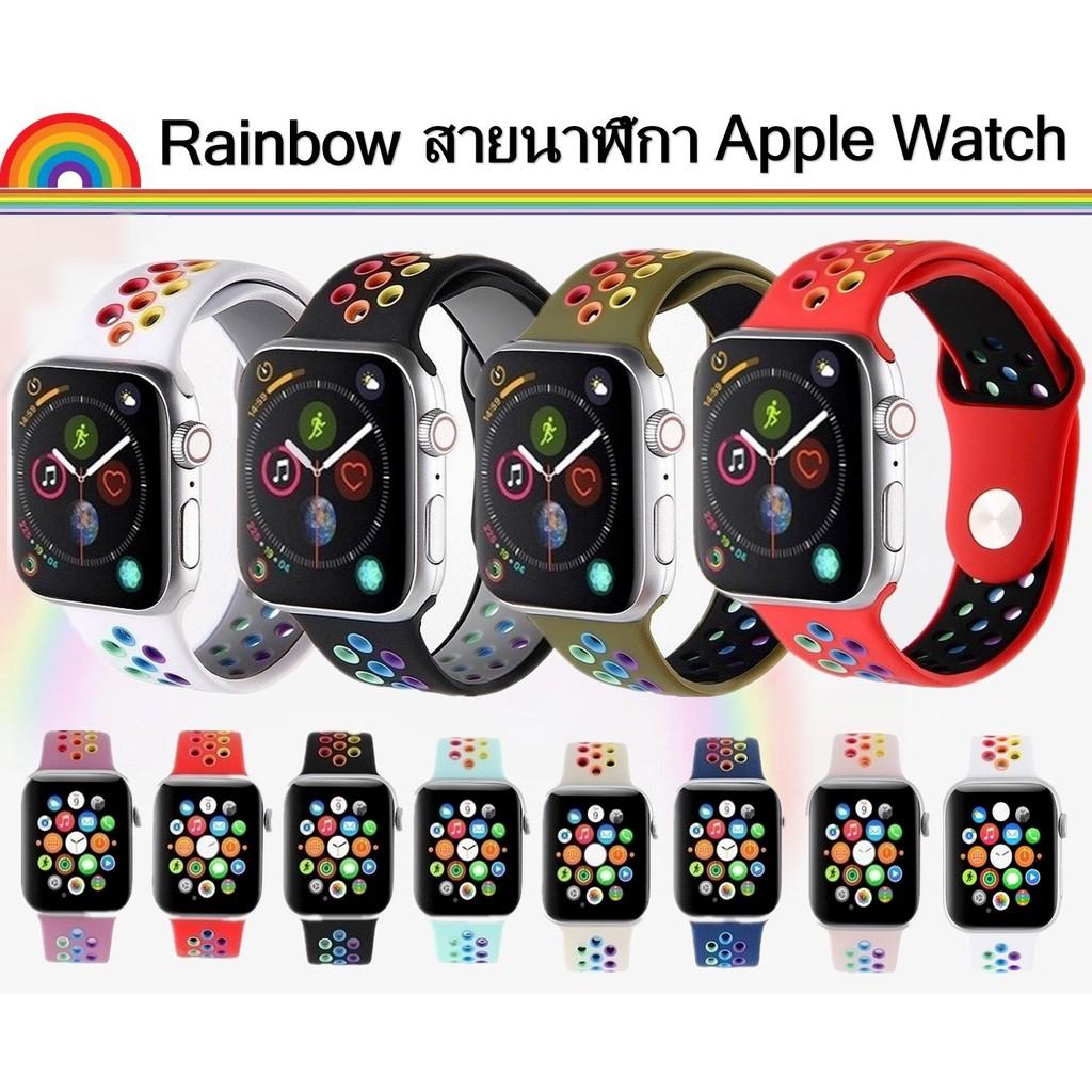 🔥New🔥 สายรุ้ง สายนาฬิกาข้อมือ สาย applewatch Apple Watch ซีรีส์ 6 5 4 3 2 1,Apple Watch SE, size 42 มม. 44 มม. 40 มม.38 มม สาย Apple Watch Series 1/2/3/4/5/6