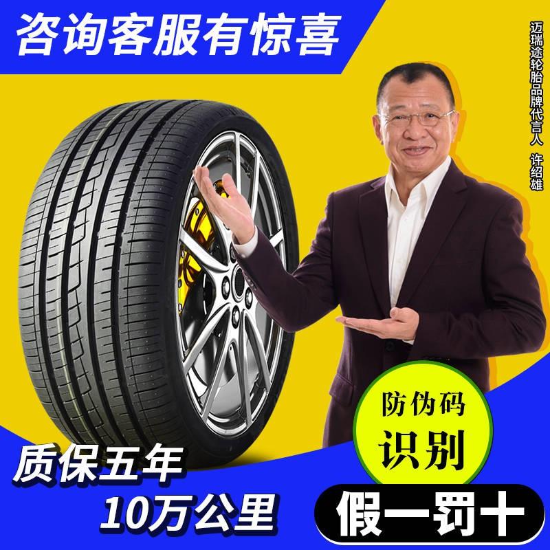 ยางรถยนต์ ยางรถยนต์ขอบ17 ◎ยางรถยนต์ R14 นิ้วแท้ 135 145 155 165 175 185 50 55 60 65 70☜