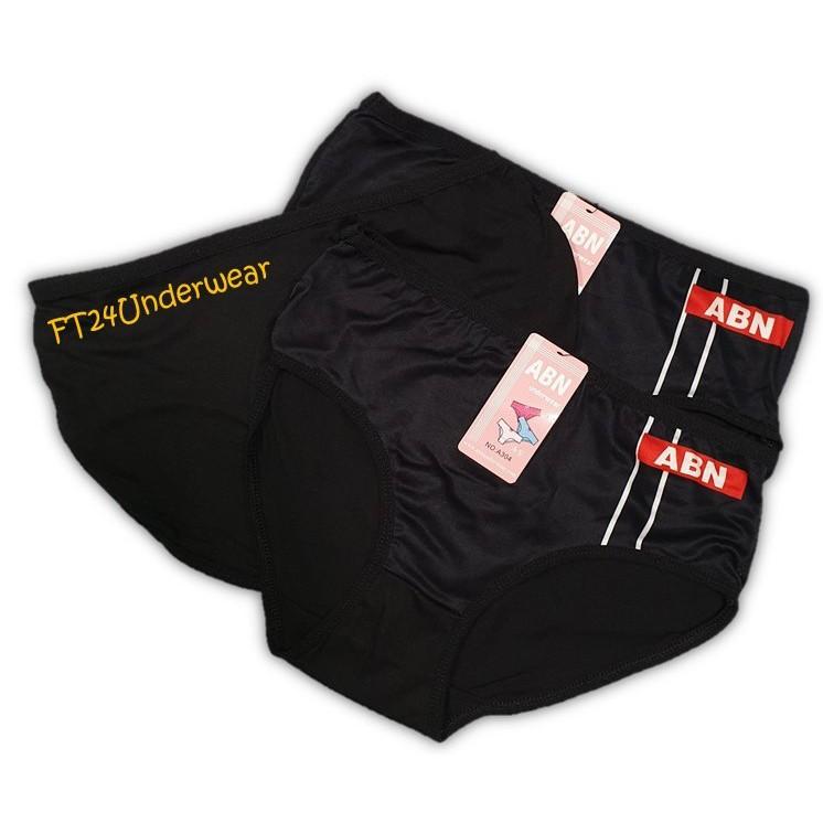 ⚡กางเกงใน พร้อมส่ง⚡สีดำล้วน/คละสีคละลาย 1 ตัว M-XXL เนื้อดี ใส่สบาย กางเกงใน ไซส์ใหญ่