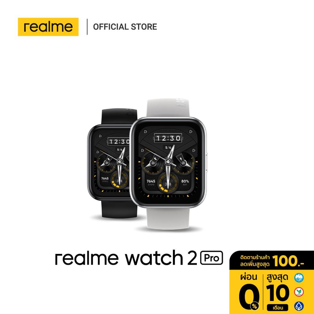 "[New Arrival] realme Watch 2 Pro, Display 1.75"", แบตเตอรี่ได้ยาวนานถึง 14 วัน, 90 Sport Modes"