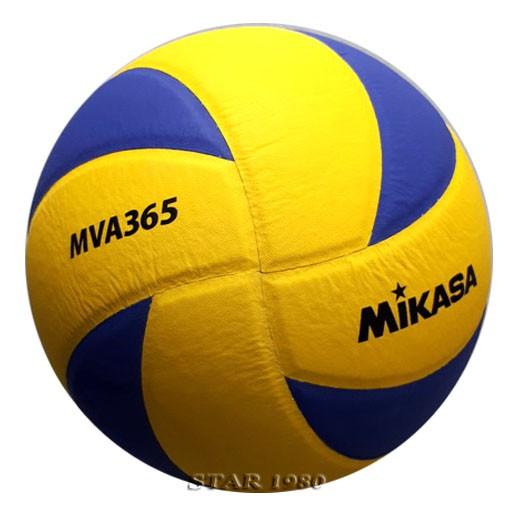 (พิเศษสเปคราชการ) ลูกวอลเลย์บอลt มิกาซ่า mikasa รุ่น mva 365 (yb) เบอร์ 5 หนังอัด pu k+n