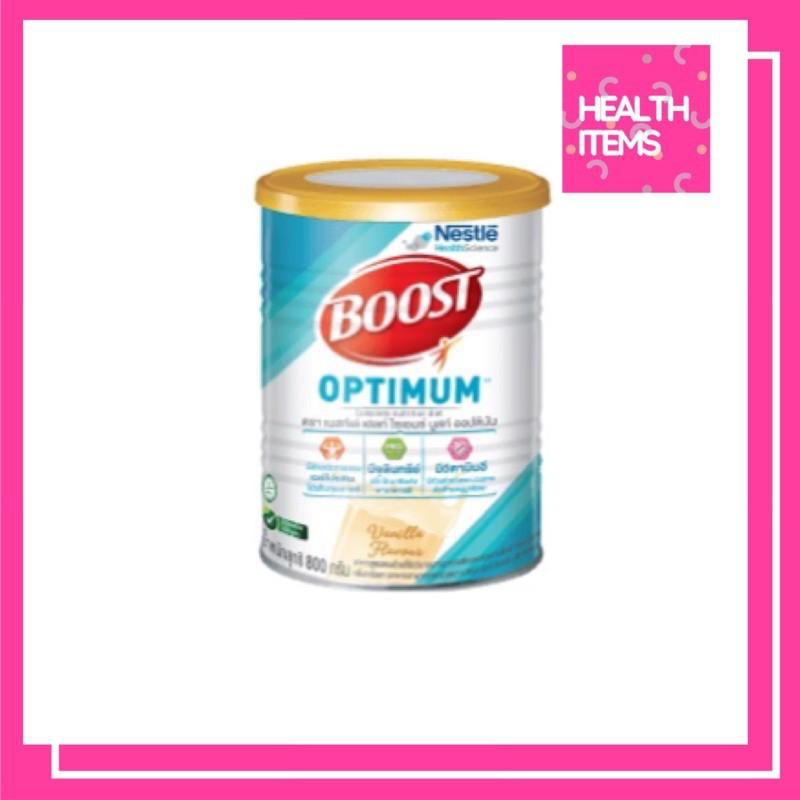 ☜Boost Optimum ((บูสท์ ออฟติมัม)) อาหารทางการแพทย์