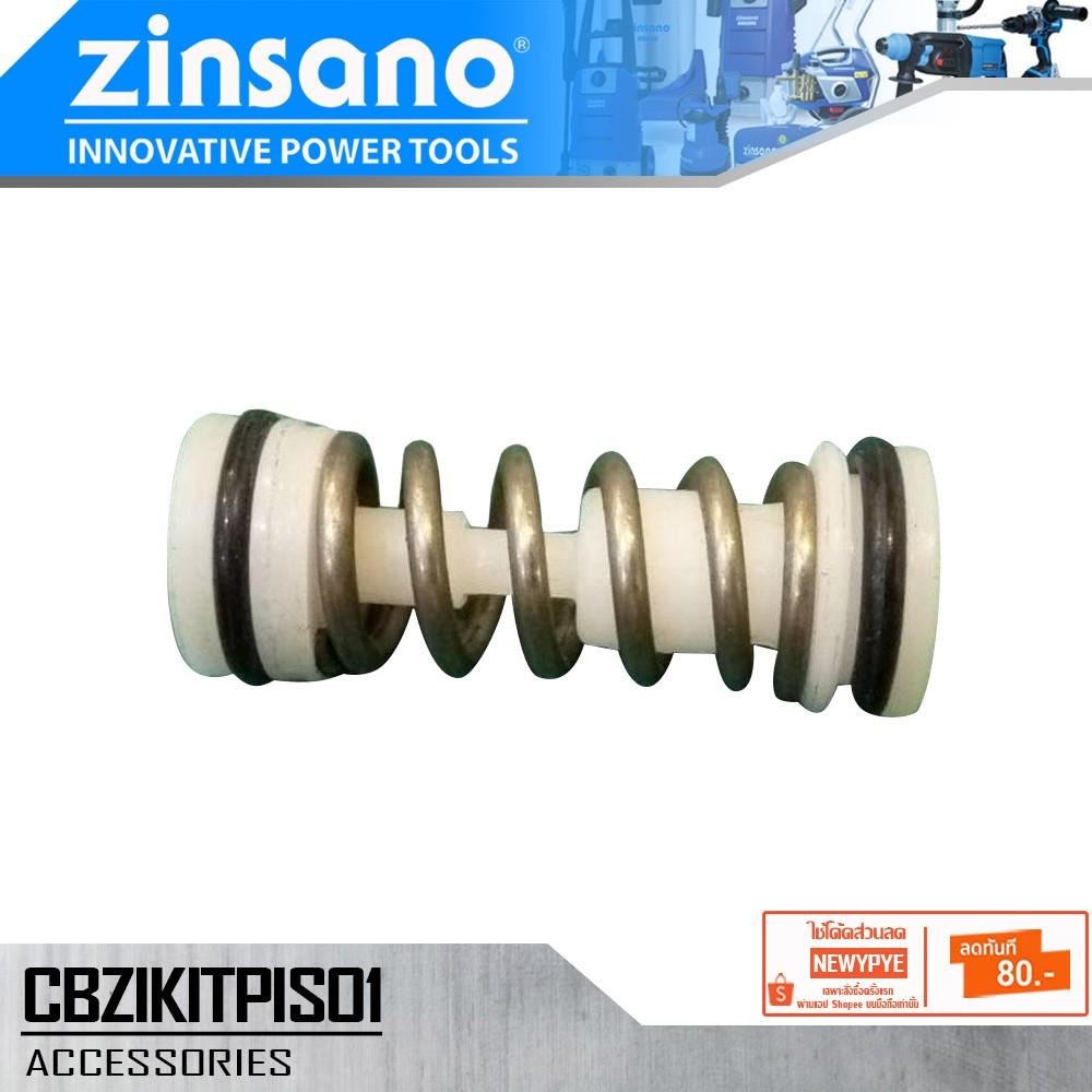 ZINSANO ลูกสูบเครื่องฉีดน้ำ รุ่น Amazon รหัส CBZIKITPIS01