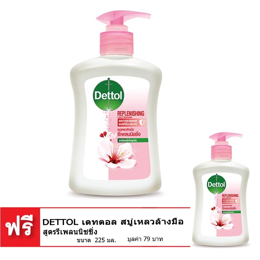[ซื้อ 1 แถม 1] DETTOL เดทตอล สบู่เหลวล้างมือ สูตรรีเพลนนิชชิ่ง 225 มล.เจลล้างมือ
