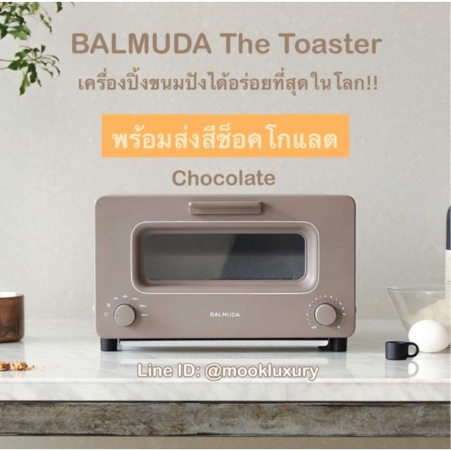พร้อมส่ง BALMUDA The Toaster - ของแท้ นำเข้าจากเกาหลี