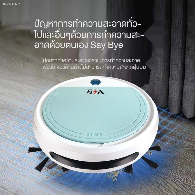 หุ่นยนต์กวาดบ้าน เครื่องดูดทำความสะอาดอัตโนมัติ เครื่องกวาดฝุ่นอัตโนมัติ ☫๑✘เครื่องกวาดฝุ่นอัตโนมัติ  หุ่นยนต์ดูดฝ