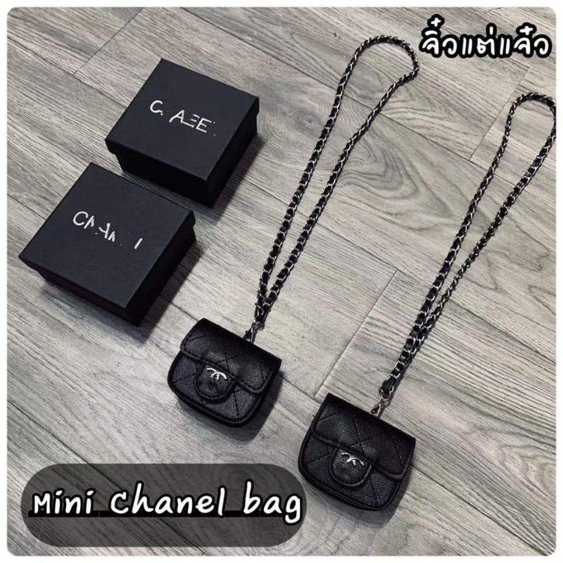 Mini Chanel bag กระเป๋าชาแนลไซร้มินิ เล็กมากแต่จิ๋วนะบอกก่อนนนนน