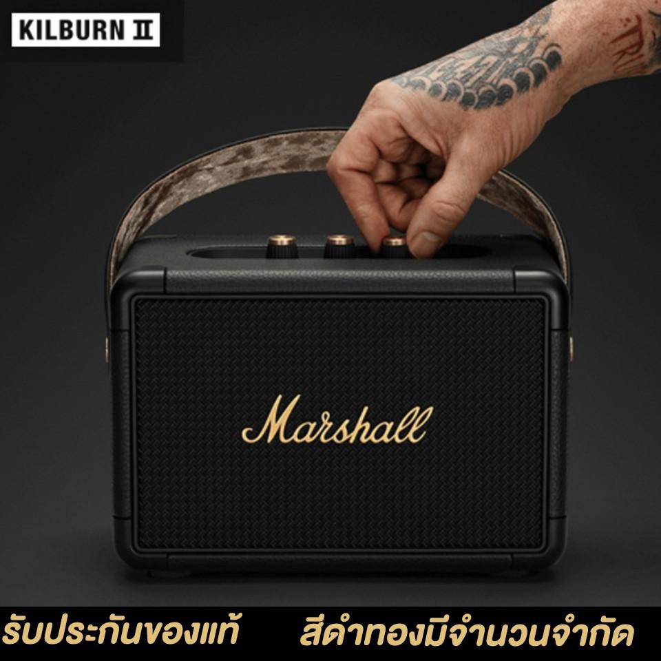 ☸ลำโพงบลูทูธ Marshall KILBURN II เครื่องเสียง Bluetooth ลำโพงกลางแจ้ง บลูทูธไร้สาย เสียงดัง เสียงดี รับประกัน 1 ปี ลำโพง