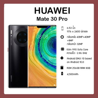 Review Huawei Mate 30 Pro (RAM 8GB / ROM 256GB)
