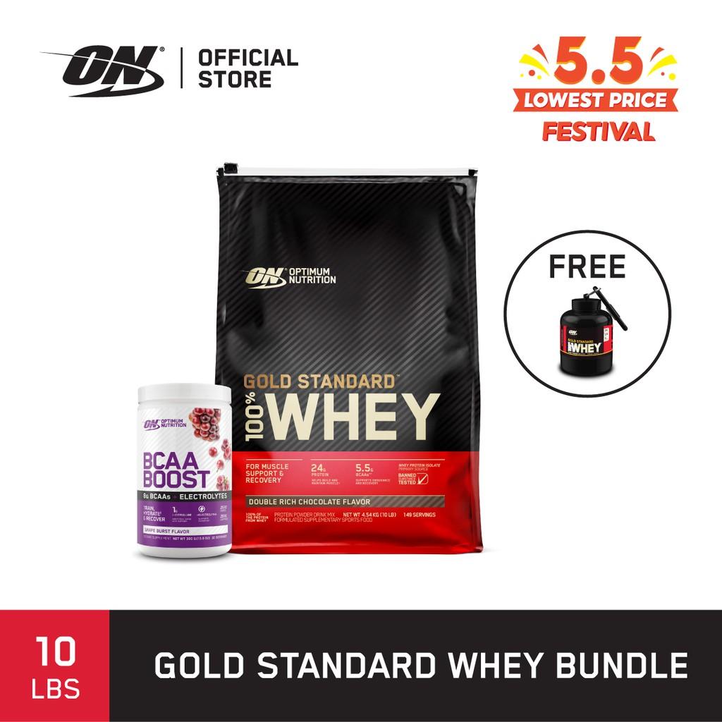 [ส่งฟรี !!] Optimum Nutrition Gold Standard Whey Protein 10 Lbs.  รส Chocolate + BCAA Boost รส Grape FREE ON Funnel
