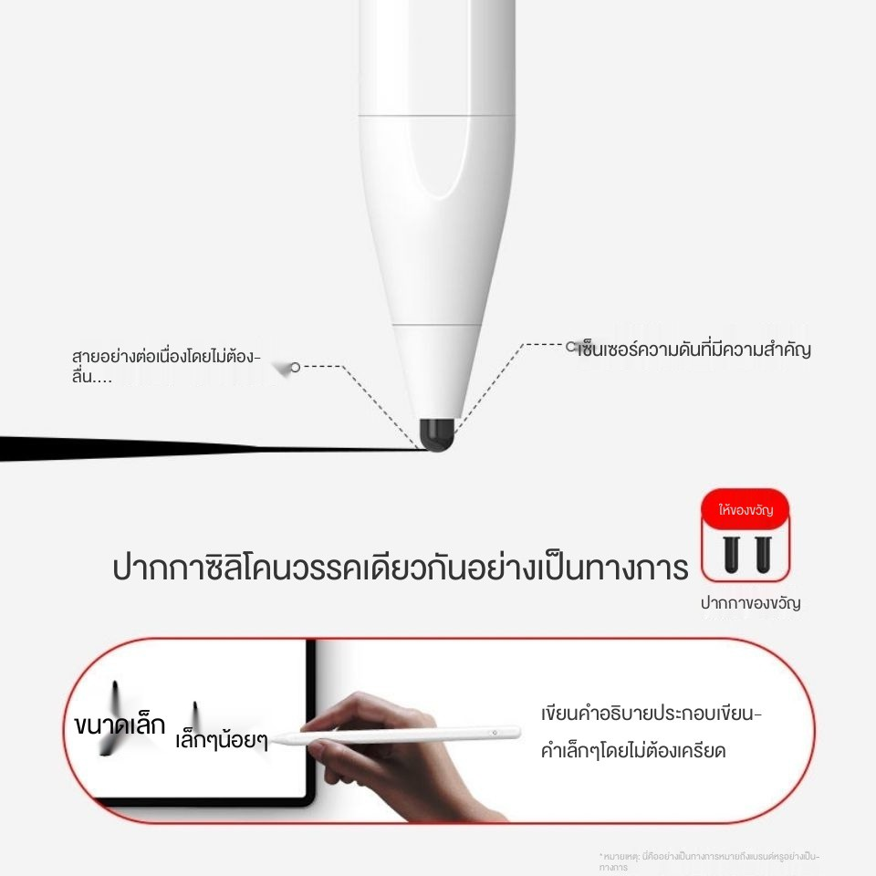 applepencil applepencil 2 ปากกาทัชสกรีน android สไตลัสb ❧Huawei matepad stylus pro โทรศัพท์มือถือหน้าจอสัมผัสปากกาวาดห