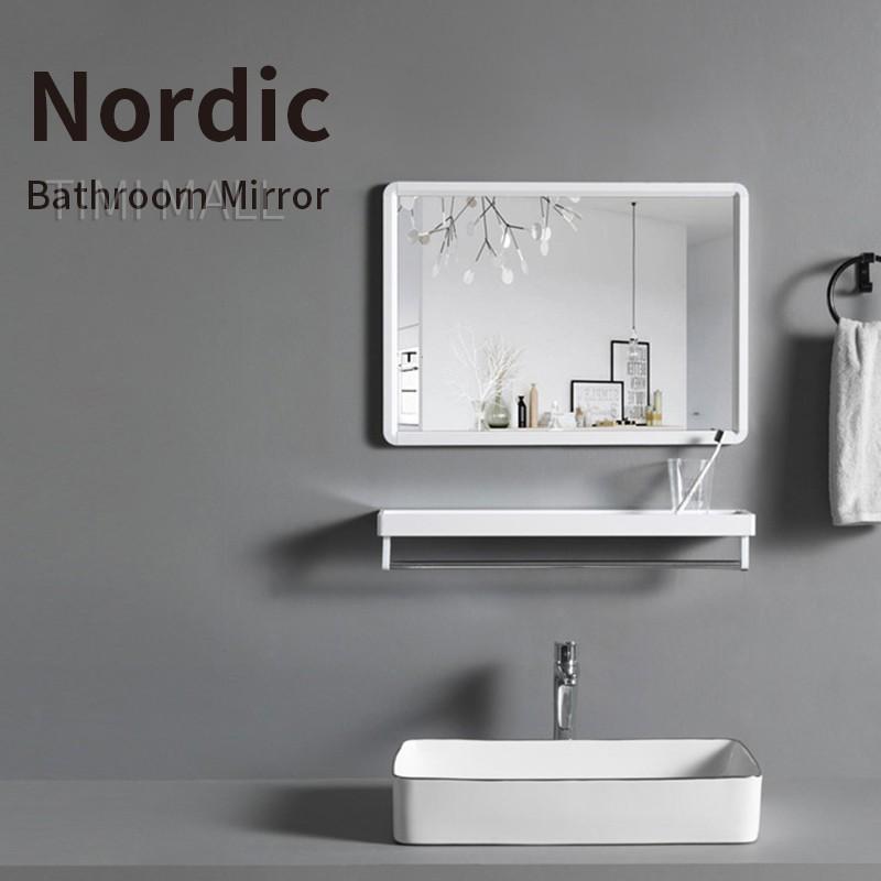 Bathroom Vanity Mirror Hanging, Mirror For Bathroom