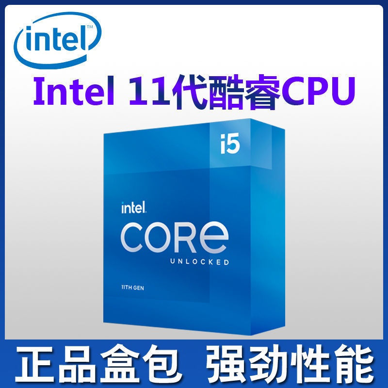 applewatch series 6☊Intel Intel Intel รุ่นที่ 11 i5 11400/11400F/11600K/11600KF CPU ชนิดบรรจุกล่อง โปรเซสเซอร์