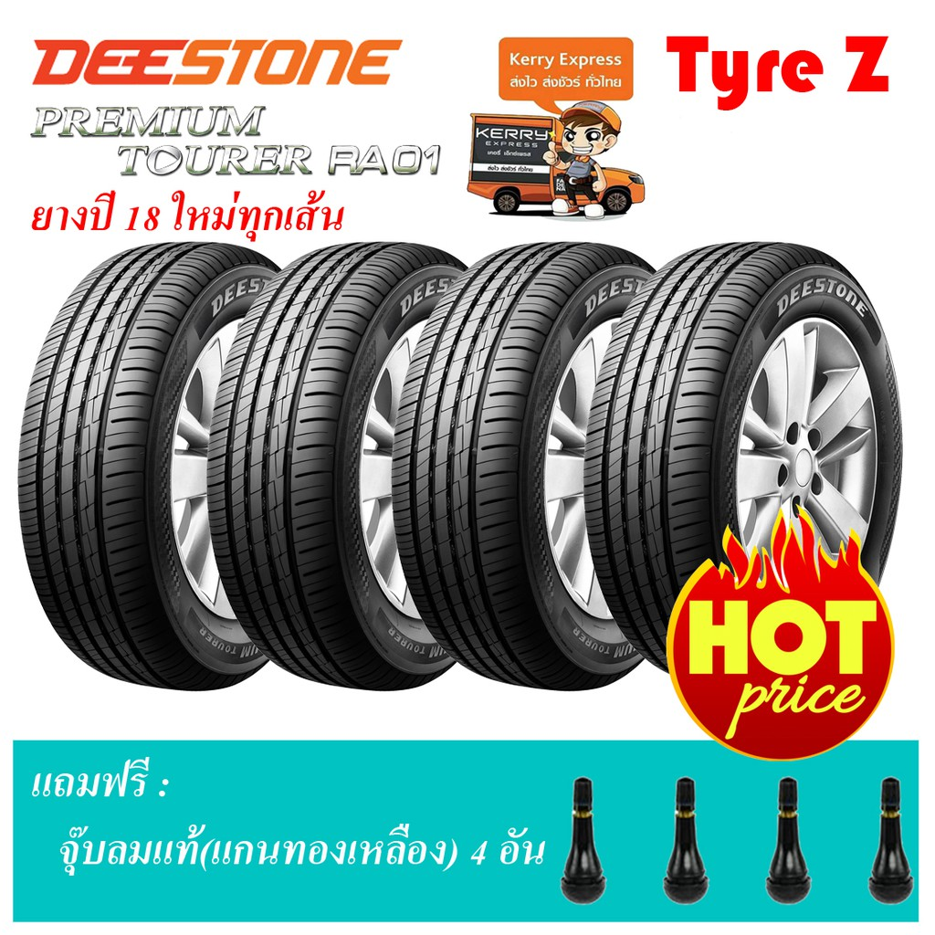 ยางรถยนต์ Deestone RA01 ขนาด 215/50R17 จำนวน 4 เส้น (ฟรีจุ๊บลมแท้ 4 ตัว)