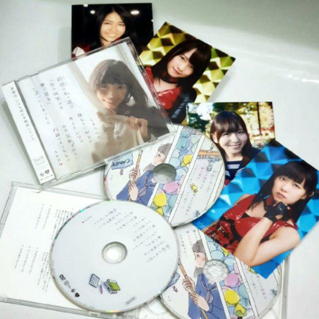 """AKB48 ซิง34 CD+DVD+รูปเรกุ 2 ใบ """"Kimi no Hohoemi wo Yume ni Miru"""" Regular Type H ซิงเกิ้ลสุดท้ายจากงานเป่ายิ้งฉุบ"""