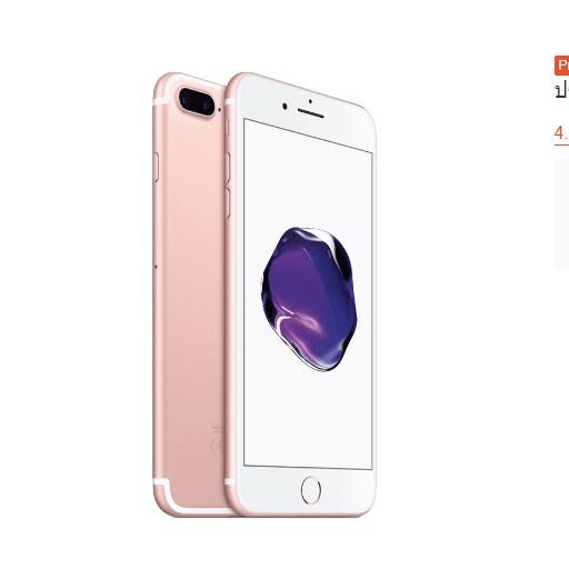 ขายถูก i6s ขายถูก ไอ7พลัสมือสอง เครื่องมือ2 ประกัน1เดือน appie 7plusมือสอง แท้100% 7plusมือ2 7พลัสมือ2 โทรศัพท์มือถือ 7p
