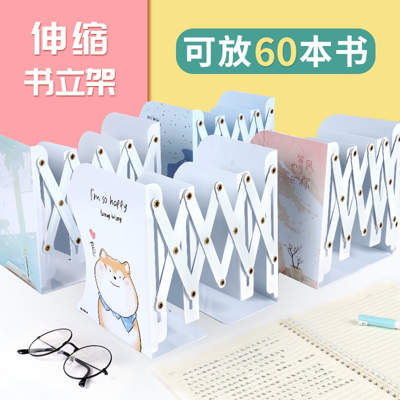 Spot scalable book stand book tuba creative Student Book shelf storage rack clip on the table books books books stand in
