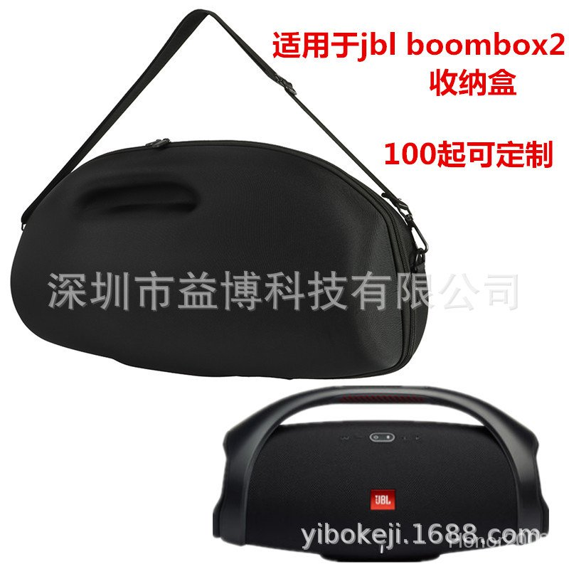 Jbl Boombox2 Storage Box God Of War2 กระเป๋าพกพากล่องบลูทูธแบบพกพา