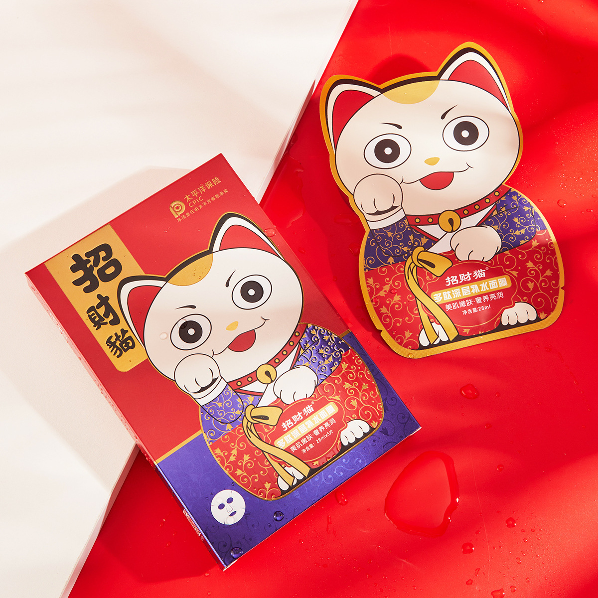 Shaking Sound Live Streaming on Kwai Lucky Cat Polypeptide Deep Hydrating Mask5Tablets Moisturizing and Nourishing Skin