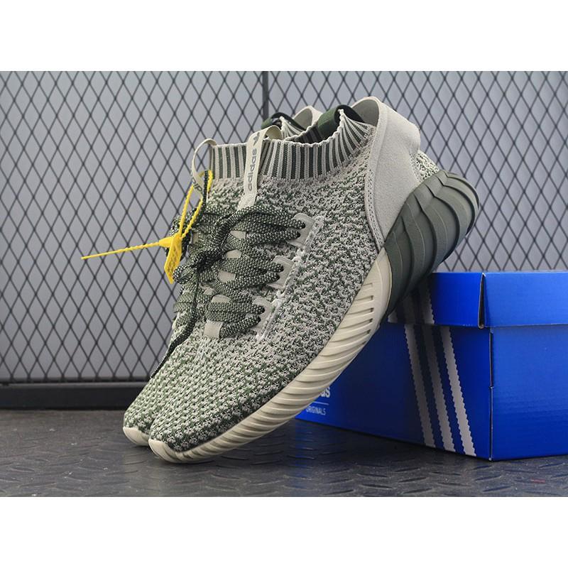buy popular 13cb2 6784c Find Price Adidas Tubular Doom Sock PK 小椰子 CQ0945 39-44 ...