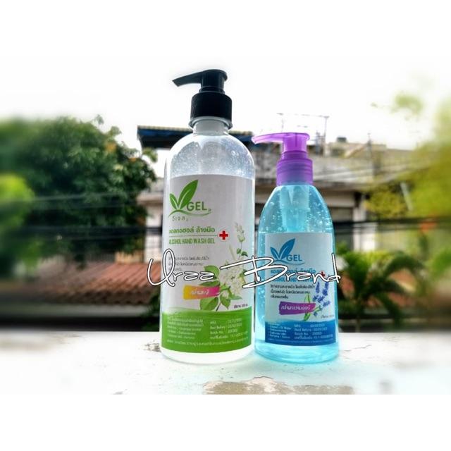 (พร้อมส่งทันที มี 10 ยี่ห้อ) Alcohol เจลล้างมือ Bangkok Balm  หลายขนาด / แอลกฮอล์ 99.9% Hand GEL / Alcohol แบบพกพา