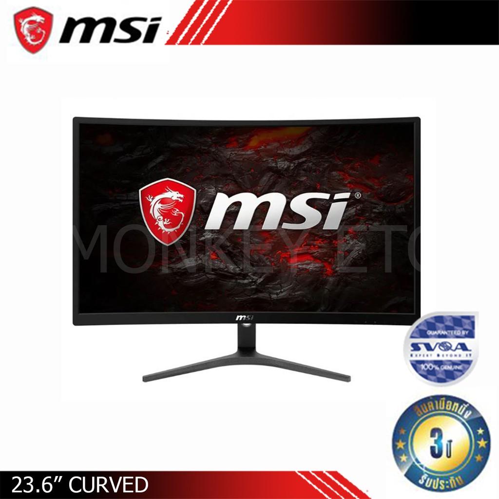 MONITOR (จอมอนิเตอร์) MSI OPTIX G241VC 23.6 VA 75Hz